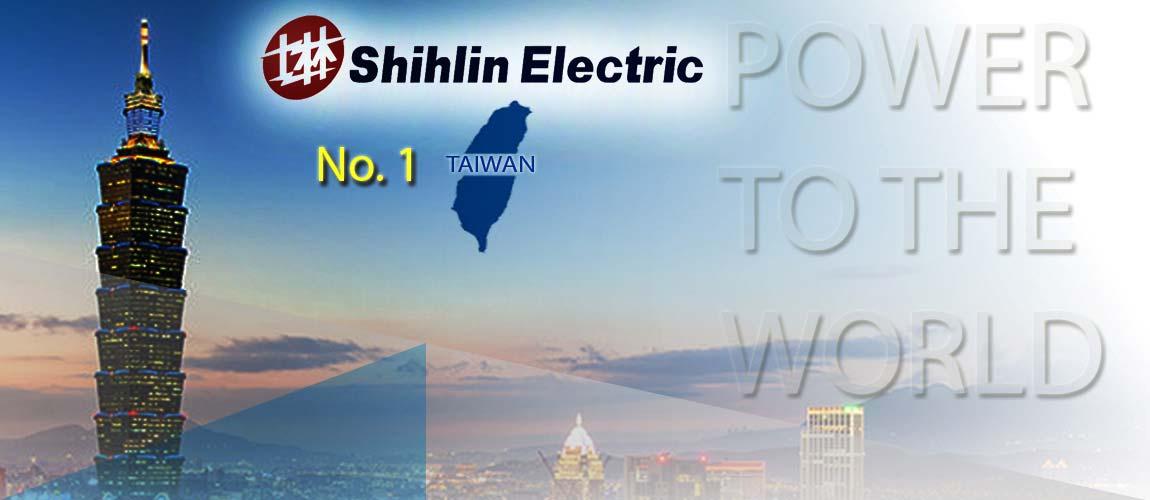 Shihlin Electric No.1