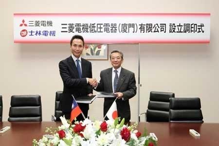 Tập đoàn Shihlin Electric liên doanh với Mitsubishi Electric
