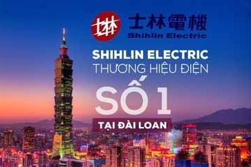 Lịch sử hình thành tập đoàn Shihlin
